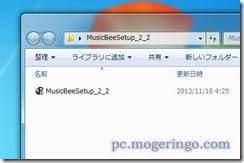 musicbee1