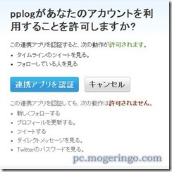 pplog2