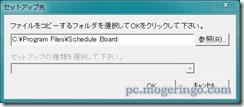 scheduleboard7