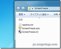 screenfreeze1