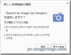 searchbyimage2