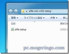 slife4