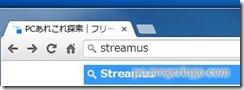 streamus5