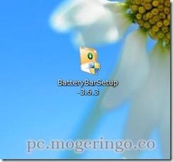 battelybar2