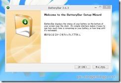 battelybar3