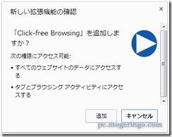 clickfree2