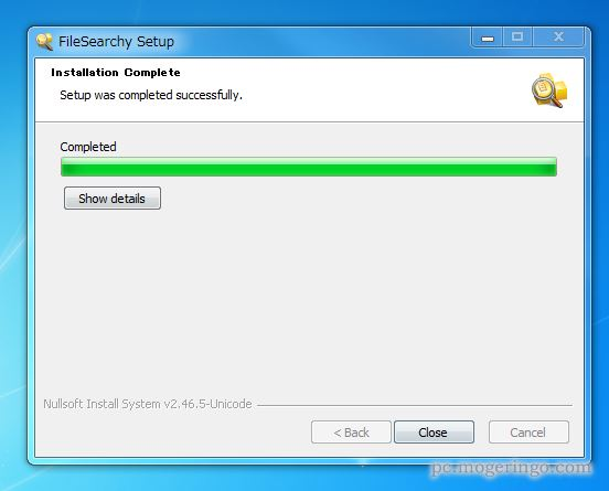 filesearchy ネットワーク
