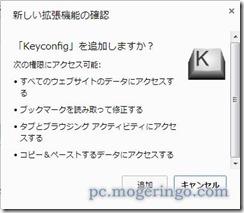 keyconfig2