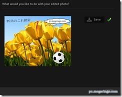 photoshopexpress6