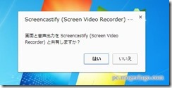 screencastify7