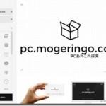 ロゴ作成の参考になるかも 簡単にロゴが作成可能なWebサービス 『Squarespace logo』