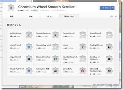 chromewheel1
