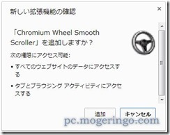 chromewheel2