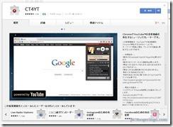 ct4yt1