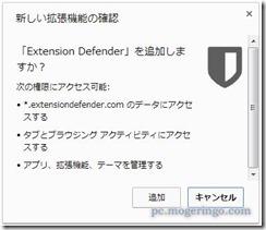 extensiondefender2