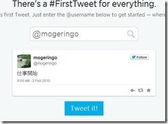firsttweet3