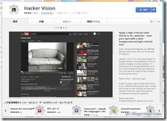 hackervision1