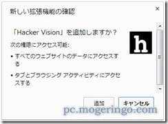 hackervision2
