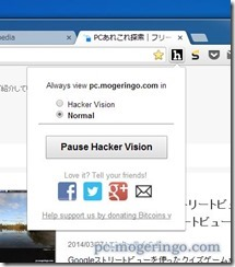 hackervision8