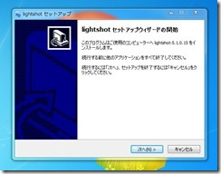 lightshot5