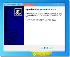 lightshot7