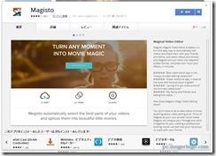 magisto1