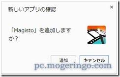 magisto2