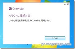 onenote3