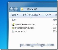 openedfiles2