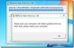 removefake5