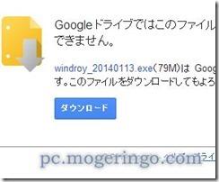 windroy4