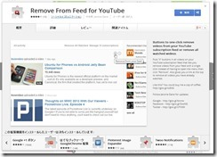 youtubesimple1