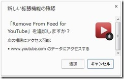 youtubesimple2