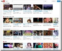 youtubesimple3