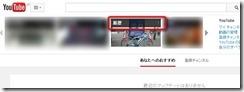 youtubesimple6
