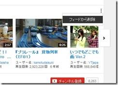 youtubesimple9