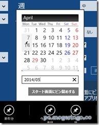 calendarlive9