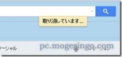 gmailcancel7
