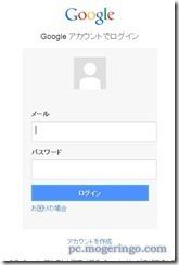 googlepicbackup5