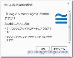 googlesimilar2