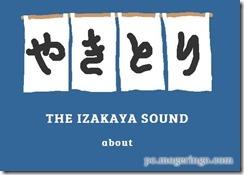 izakayasound1
