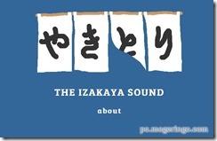 izakayasound2