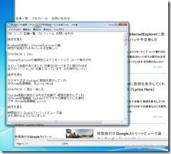 jpview101