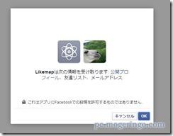likemap2