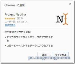 naptha3