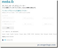 onlineaudio1