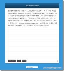onlinedictation5