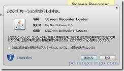 screenrecorder10