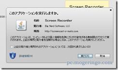 screenrecorder11