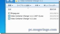 videocontainer3